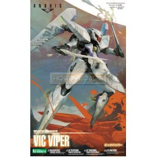 Anubis Zone Of The Enders Vic Viper